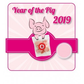 Year Of the Pig 2019 Jelly Pigs