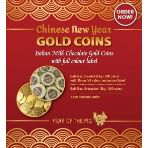 Year Of the Pig 2019 Chinese New Year Branded Gold Coins